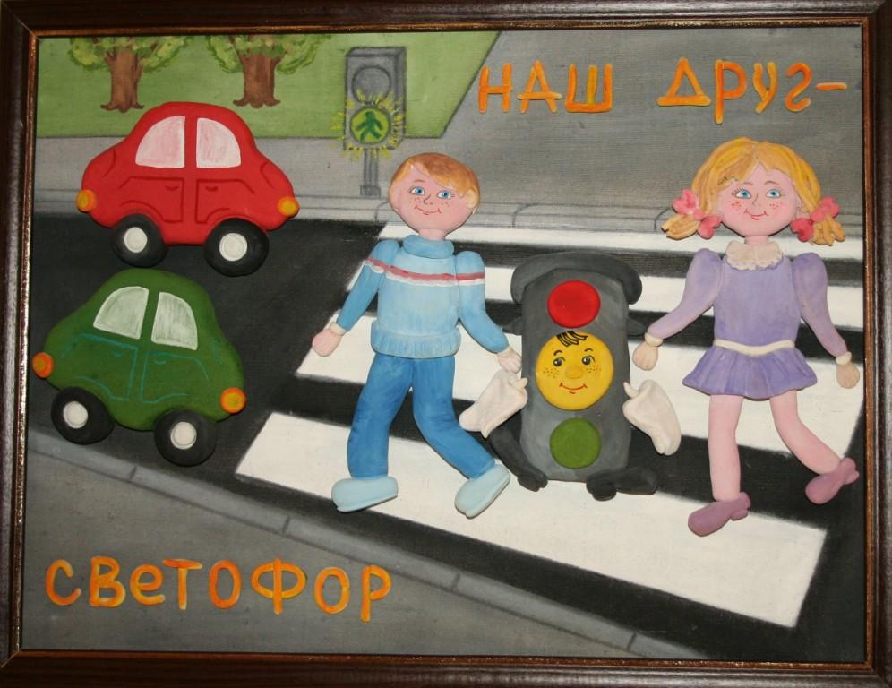 Поделки для детского сада тема правила дорожного движения